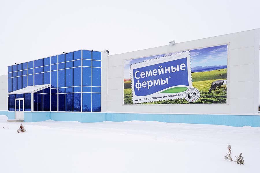Фото Андрея Константинова.