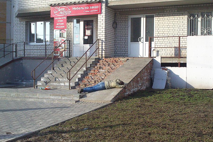 Лежит человек на улице. Что делать?