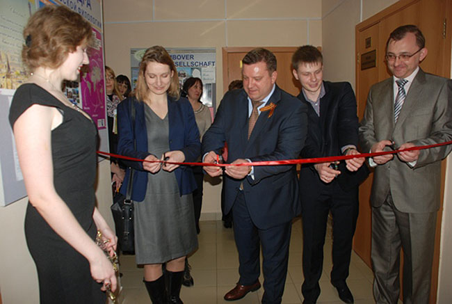 В Тамбове открылся Французский культурно-образовательный центр
