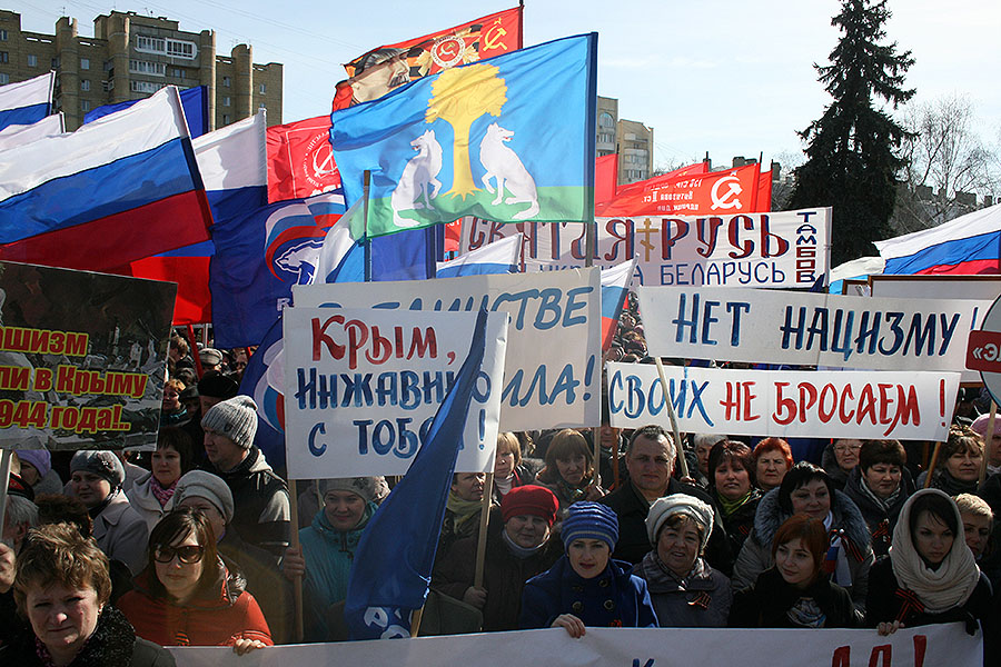 Митинг в поддержку Крыма в Тамбове