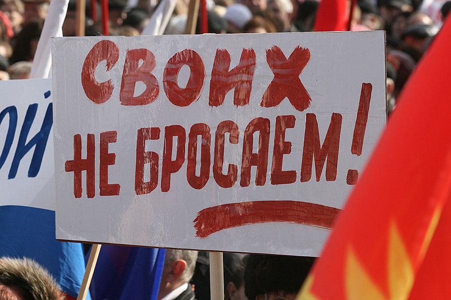 Митинг в поддержку Украины в Тамбове