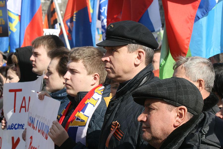 Тамбовчане на митинге