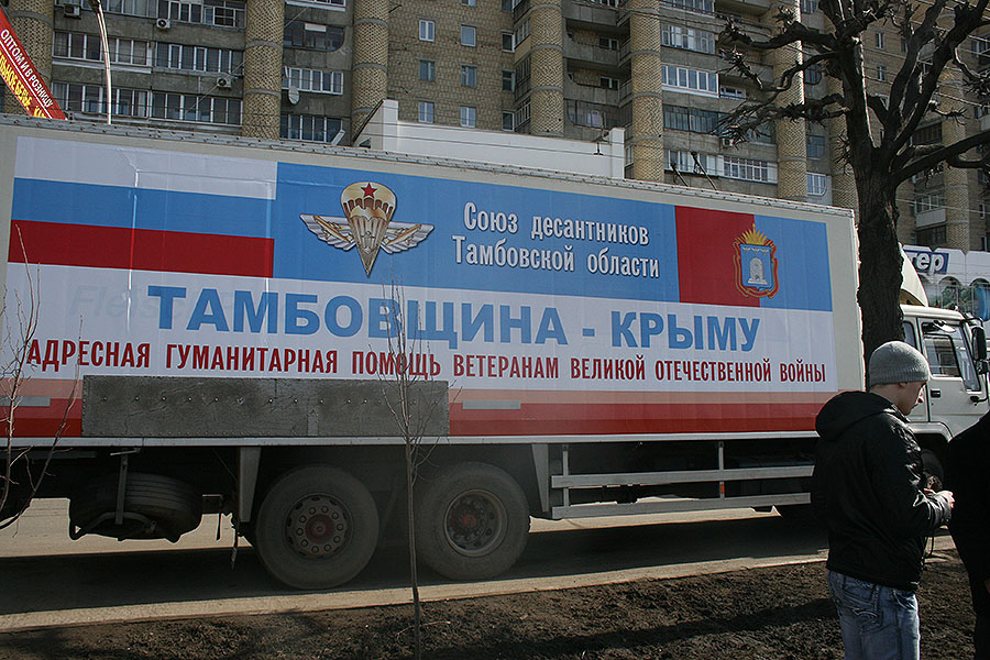Гуманитарная помощь Украине из Тамбова
