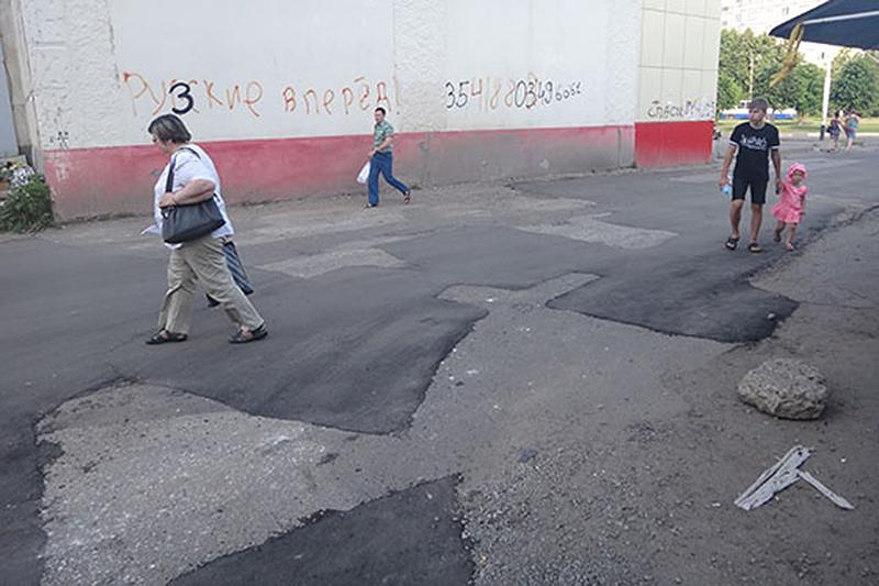 Дорога после ремонта. Лето 2013 года. Фото с сайта ВТамбове.ру