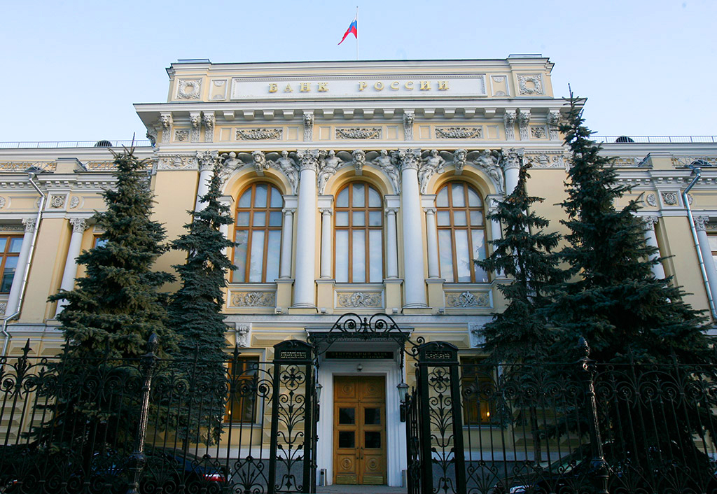 Центробанк, Россия