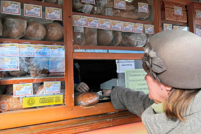Продукты первой необъодимости. Фото Риа Новости
