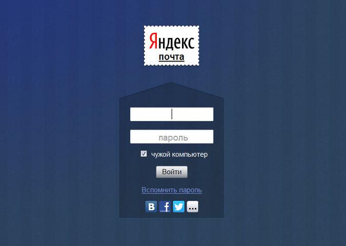 Чиновникам запретят пользоваться Gmail и Mail.ru