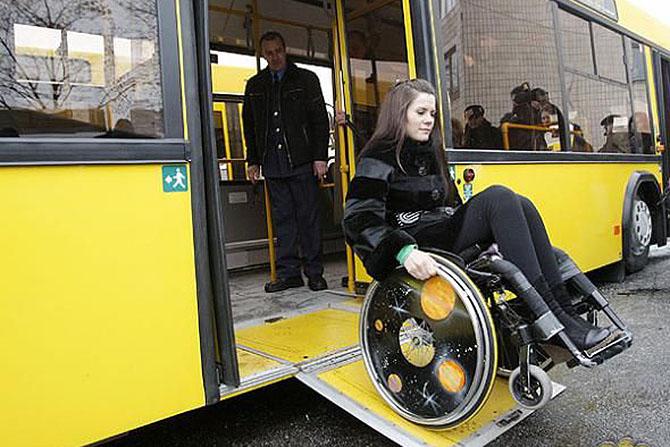 Троллейбусы для инвалидов