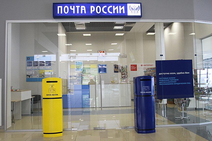 В микрорайоне Радужный построят почту