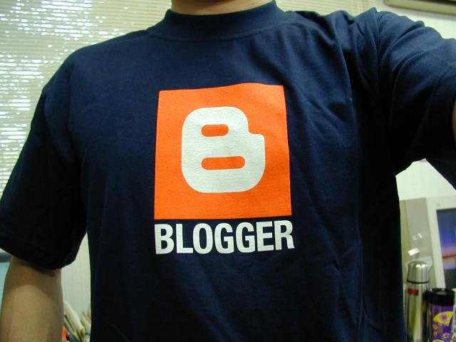 Блоггеры