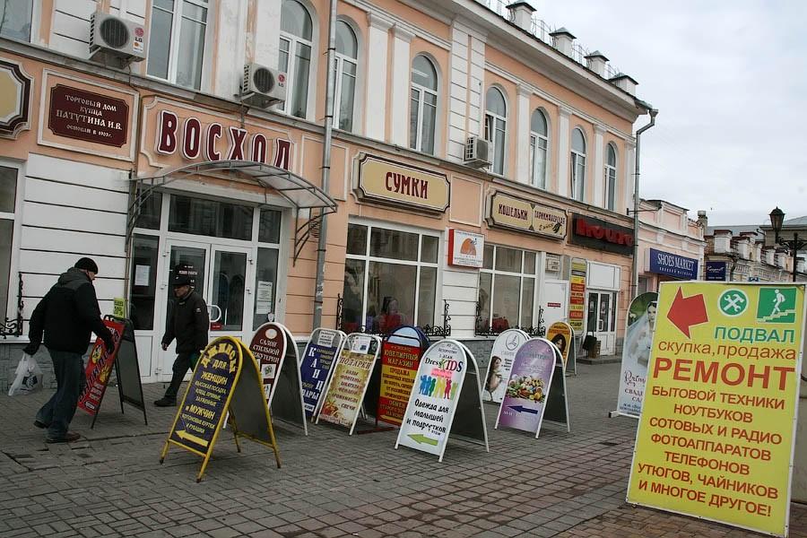 Реклама в Тамбове. Фото Михаила Карасева.