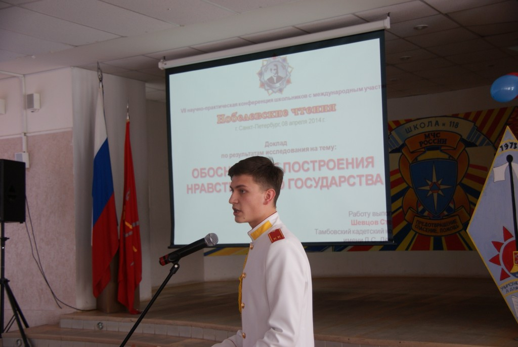 Степан Шевцов