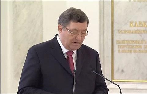 Губернатор Бетин