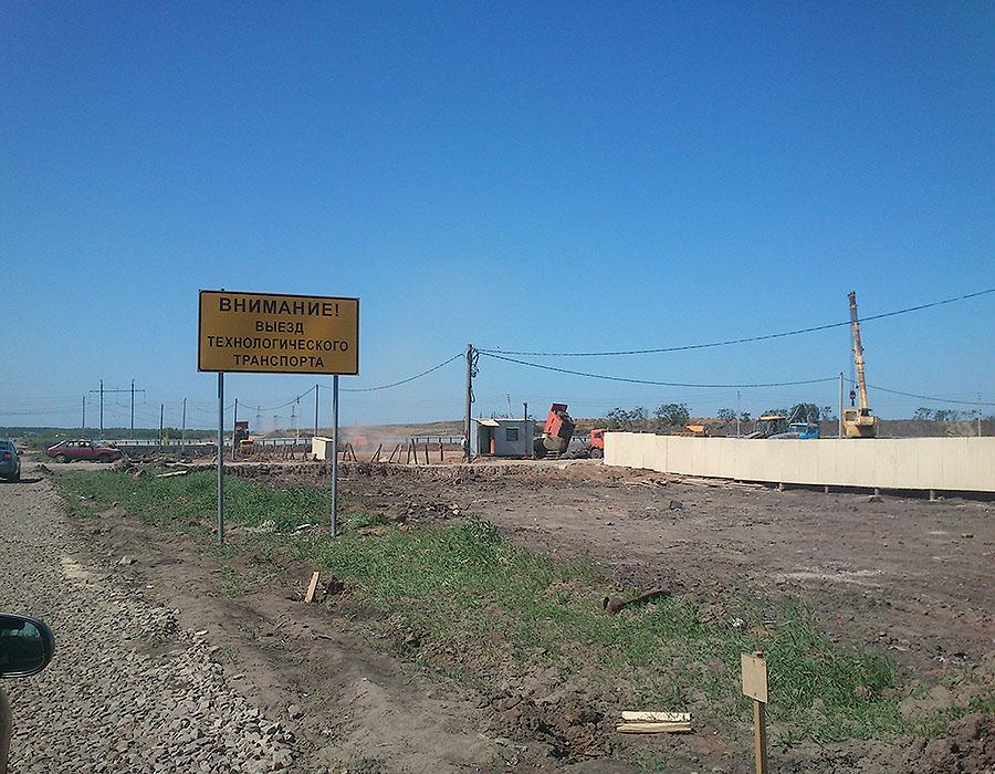 Домостроительный комбинат в Тамбове: строительство