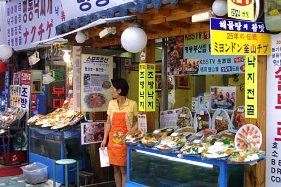 Кафешки на улицах Мёндона в Сеуле