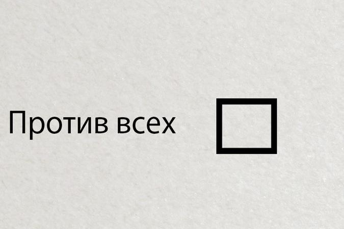 фото © Ridus.ru