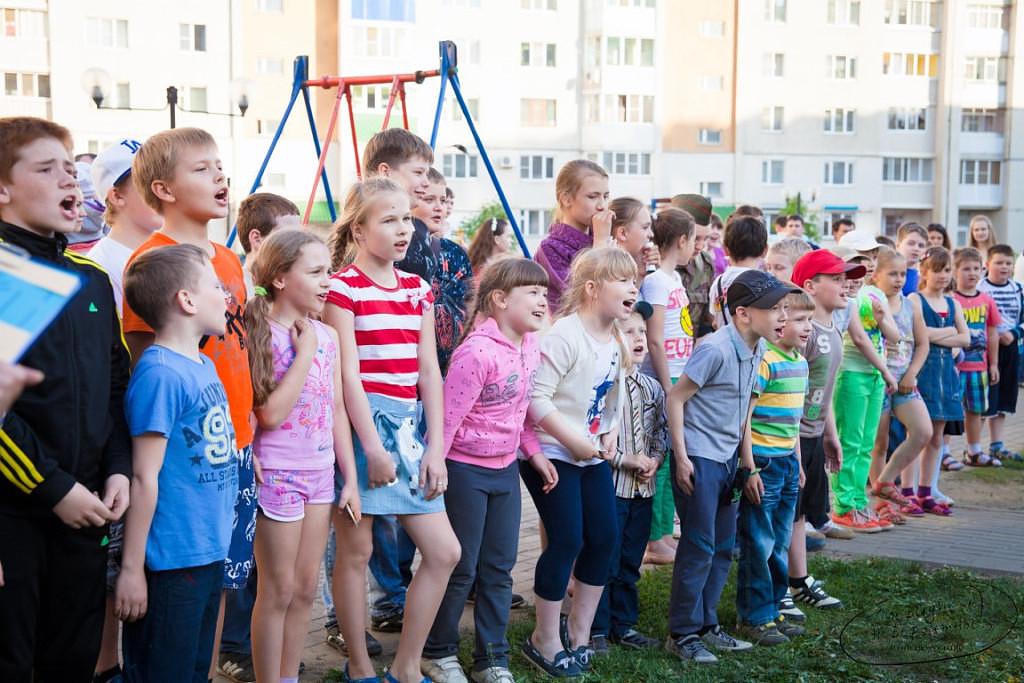 Дети микрорайона Московский
