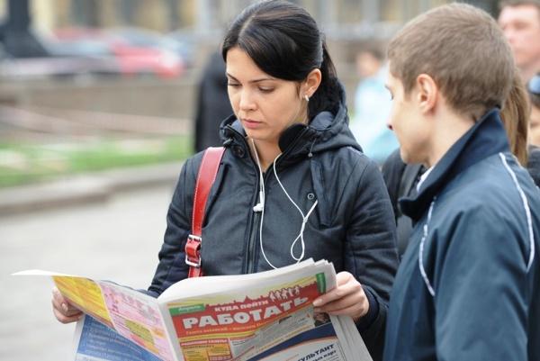 Тамбовщину признали регионом с низким уровнем безработицы