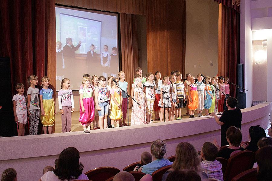 Концерт в школе №1