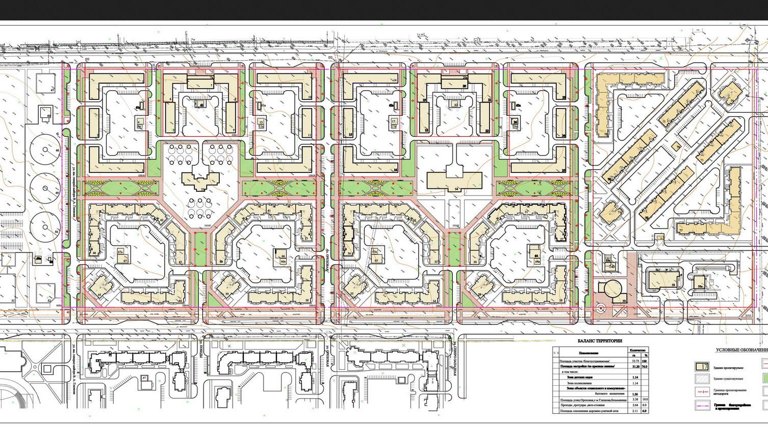 Генеральный план микрорайона Уютный с корректировкой от мая 2014 года