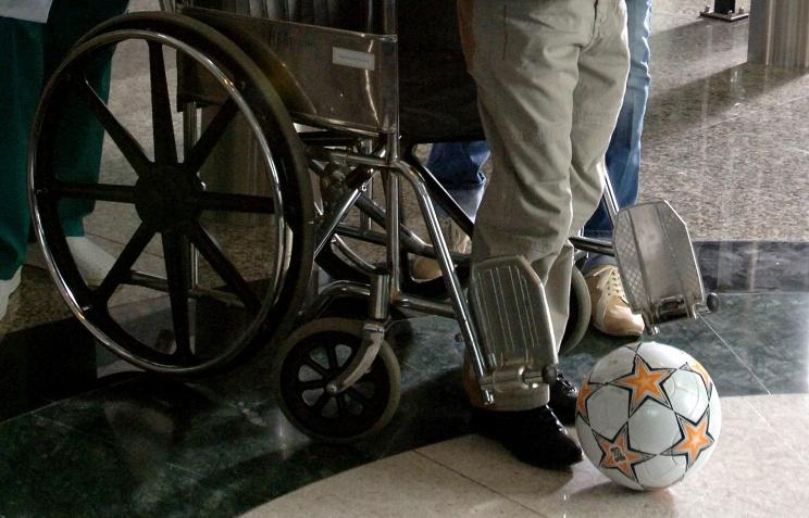 Инвалиды в школе