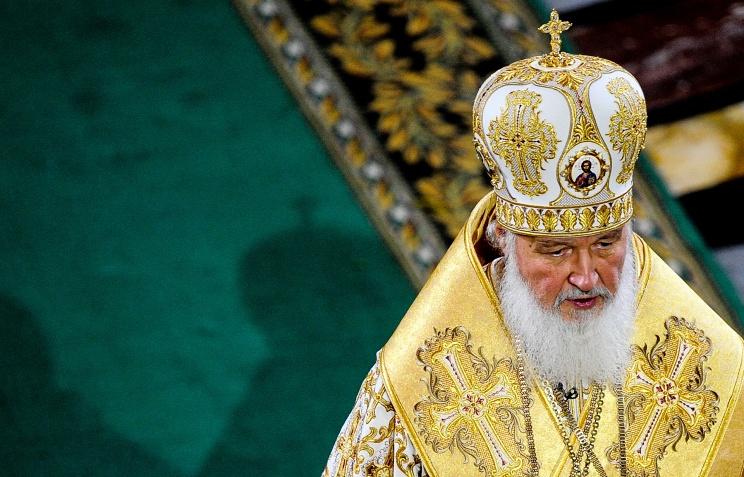 Православный форум