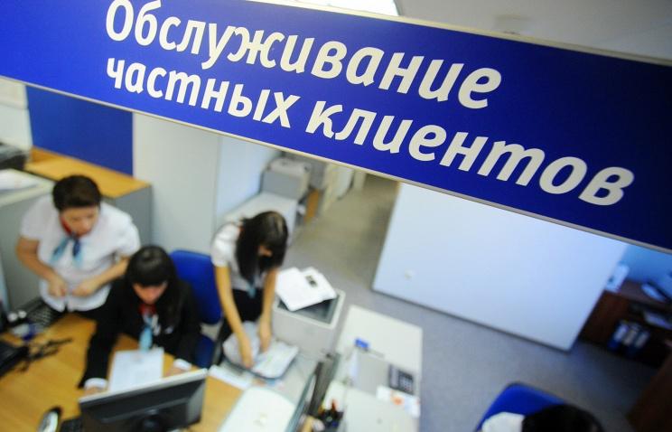 Работа сотрудников банка. Фото ИТАР-ТАСС.