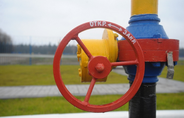 Отключение газа