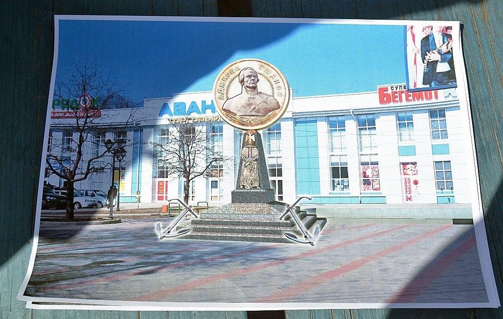 Эскиз памятника адмиралу Ушакова в Тамбове. Фото ОнлайнТамбов.ру