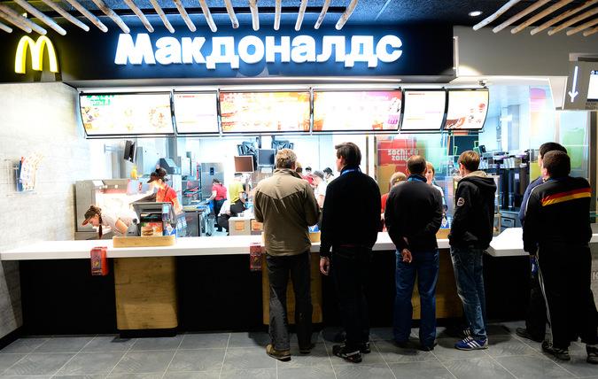 Посетители Макдоналдса. Фото РИА Новости.