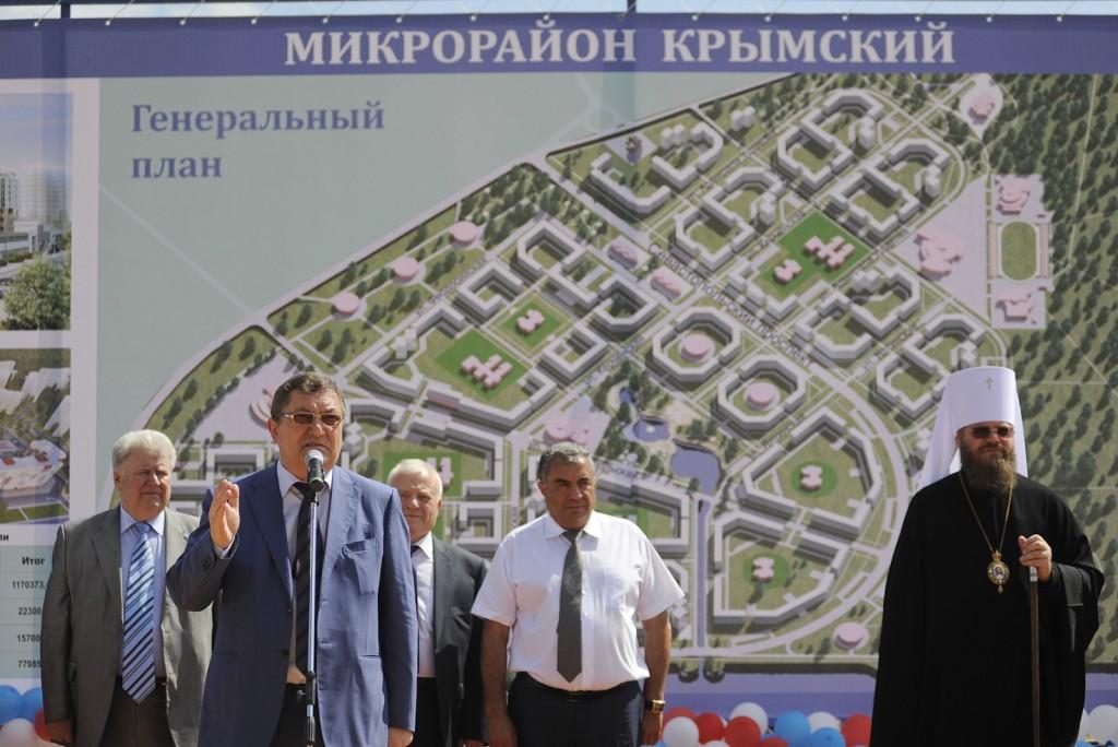Микрорайон Крымский