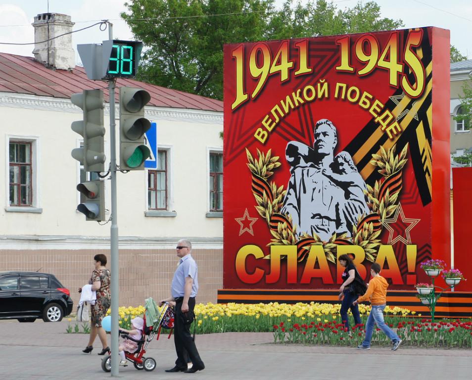 Стенд на Советской перенесут в Парк Победы