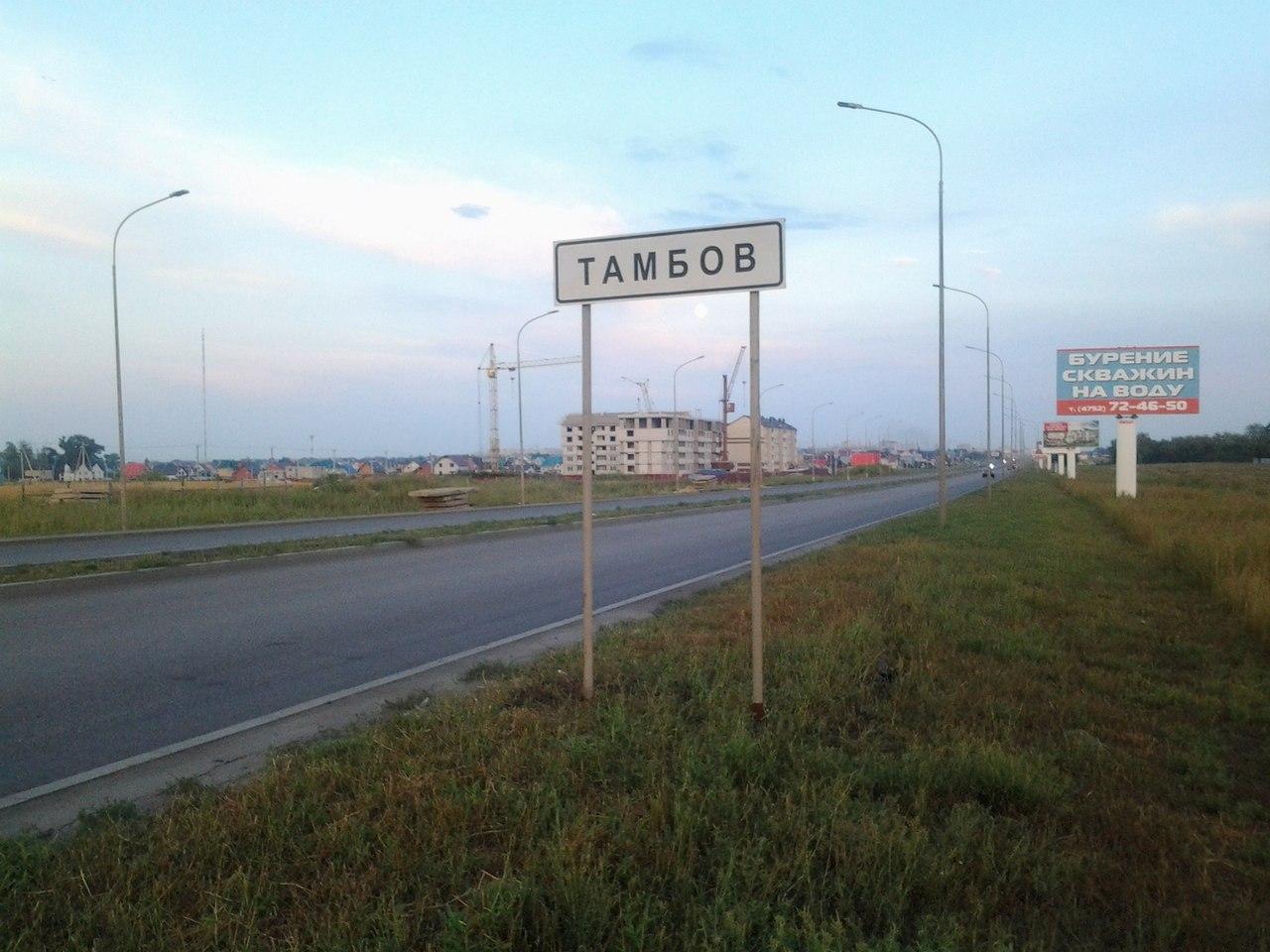 Границы Тамбова перенесли