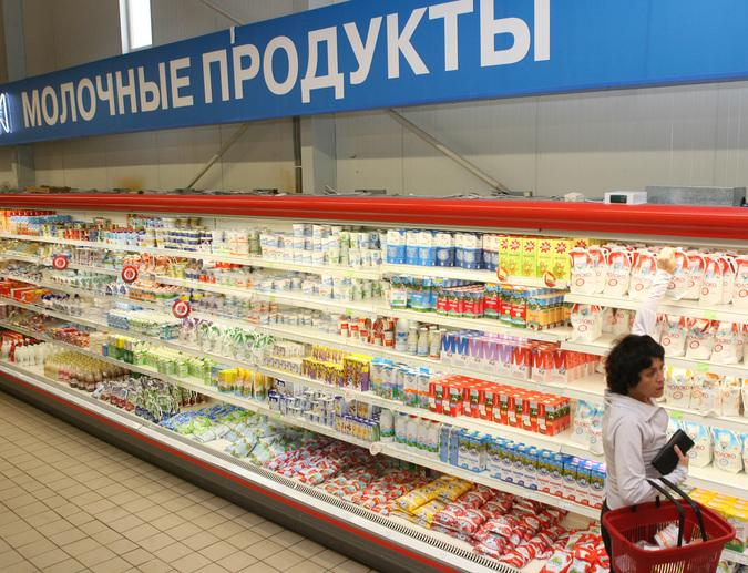 Молочные продукты на прилавках магазинов. Фото РИА Новости.