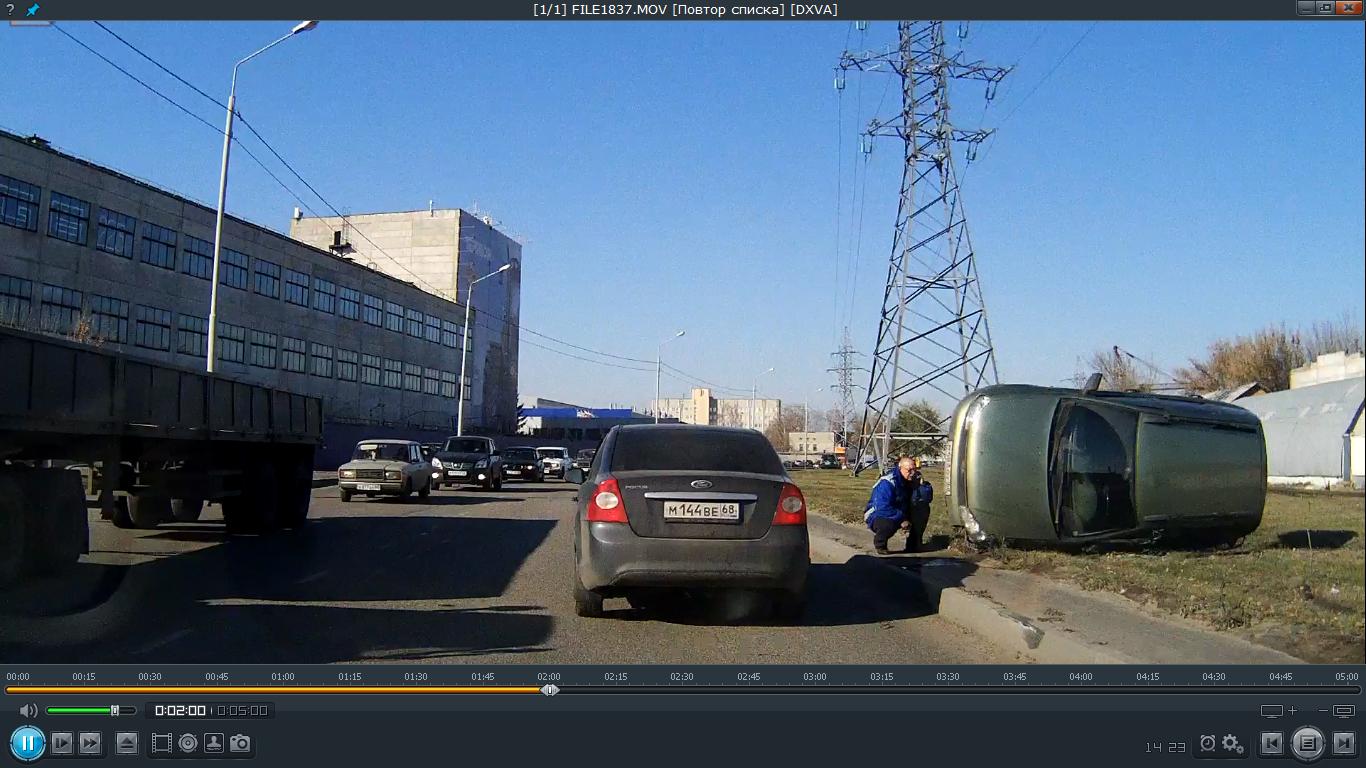 Авария на улице Монтажников 27 октября 2014 года