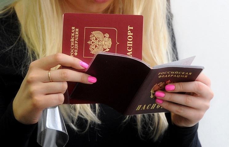 Оформление загранпаспорта. Фото ИТАР-ТАСС