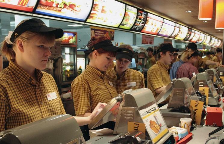 Рестораны Макдоналдс. Фото ИТАР-ТАСС