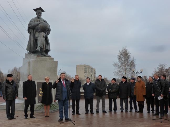Открытие памятника Вернадскому