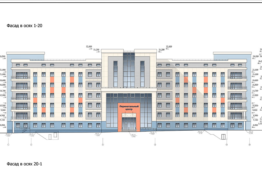 Фасад перинатального центра на Рылеева