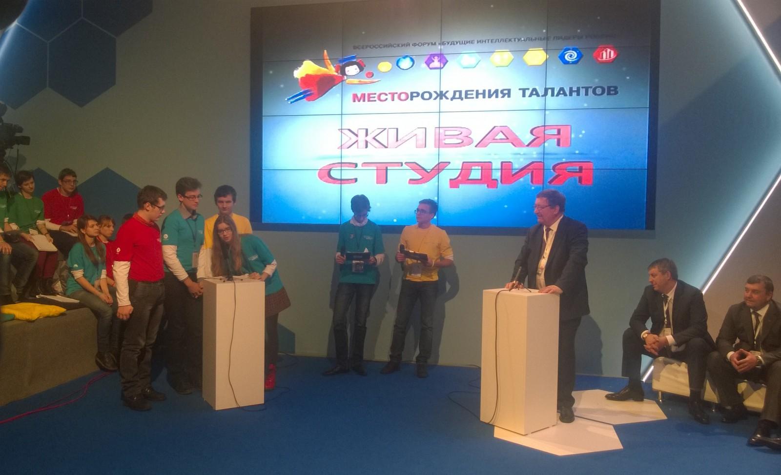 Олег Бетин на Ярославском форуме