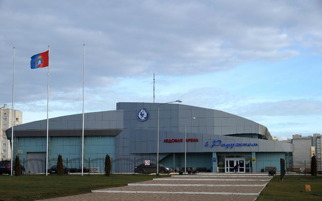 Ледовая арена в Радужном, фото Владимира Якимова