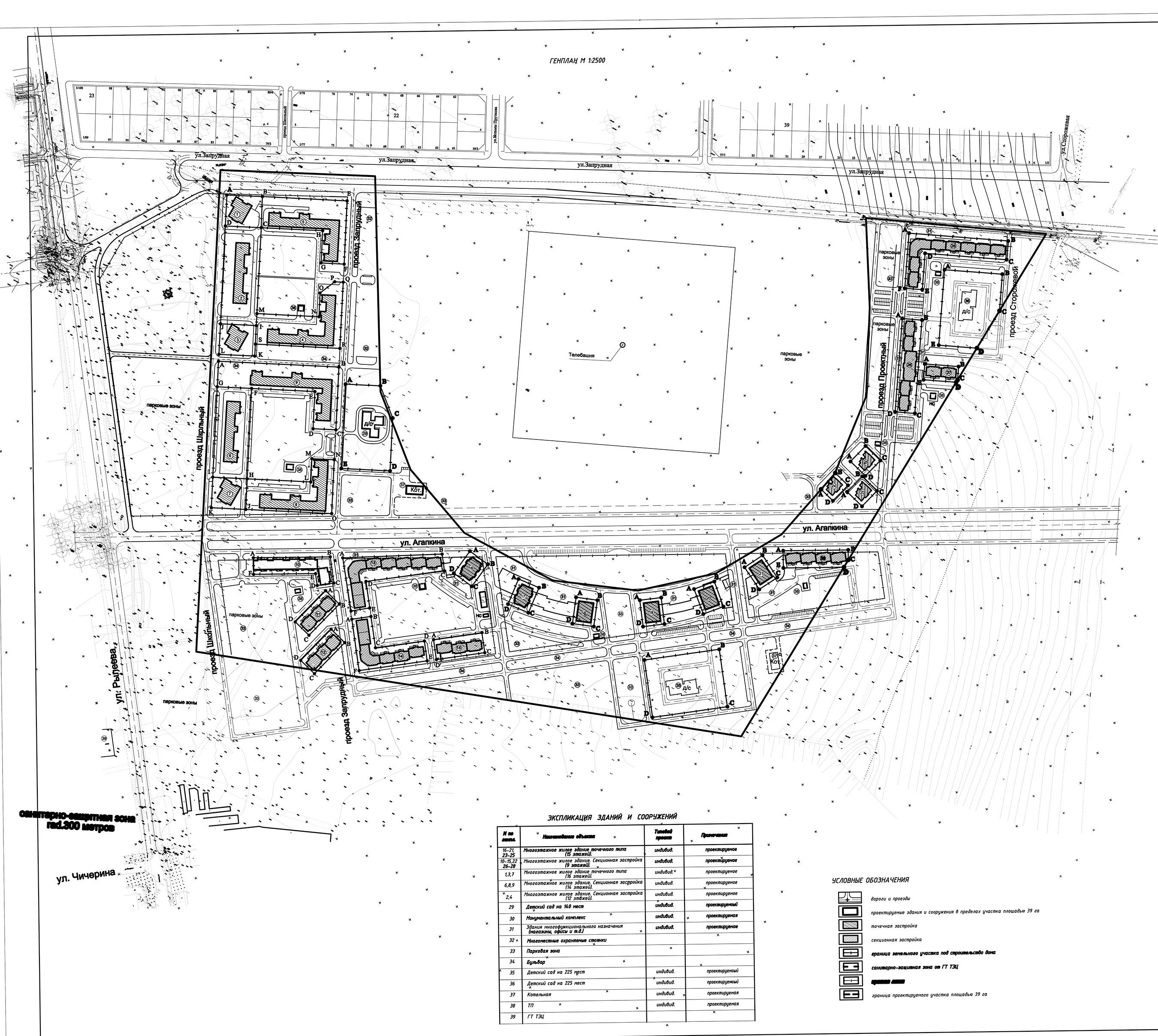 Проект планировки микрорайона Телецентр на севере Тамбова