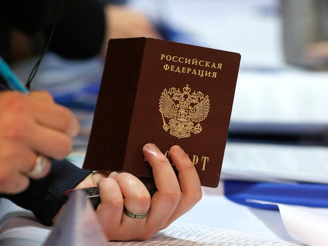 Российский паспорт. Фото РИА Новости