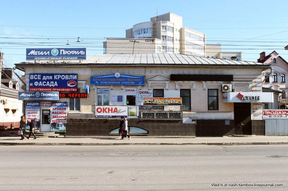 Реклама на улицах Тамбова