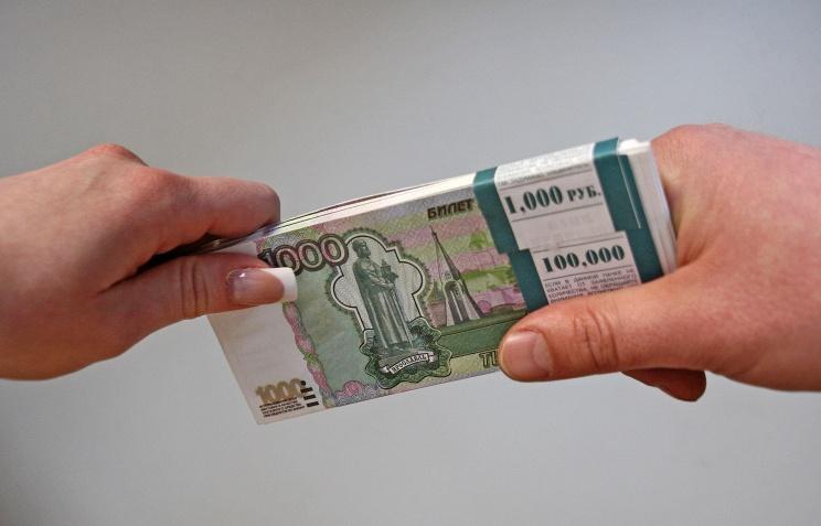 Черная зарплата. Фото ТАСС.ру