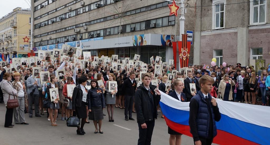 Бессмертный полк. Фото Владимира Якимова