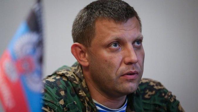 А. Захарченко