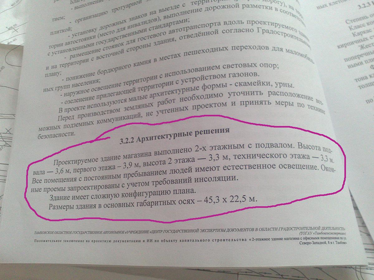 DSC_0302 (1)