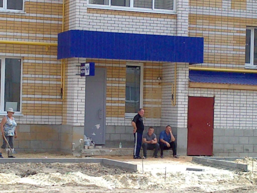 Почтовое отделение в микрорайоне Московский