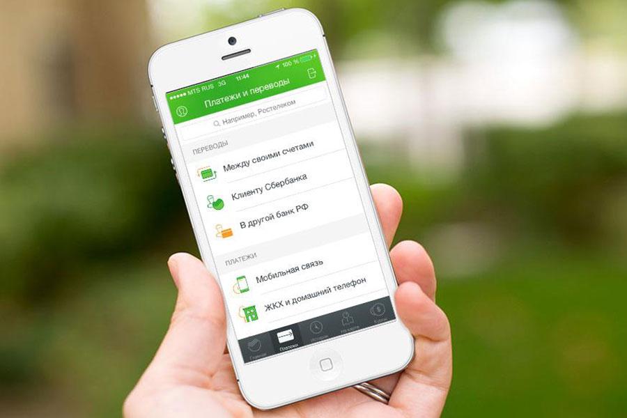 Сбербанк представил новое приложение для iPhone